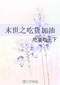 斗罗大陆IV终极斗罗